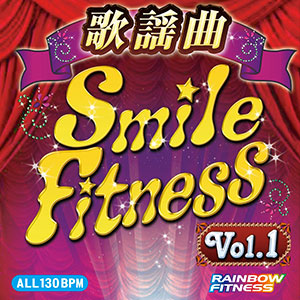 Smile Fitness Vol.1