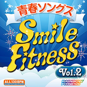 Smile Fitness Vol.2