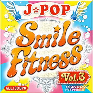 Smile Fitness Vol.3