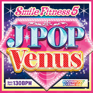 Smile FItness Vol.5