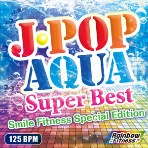 J-POP AQUA Super Best