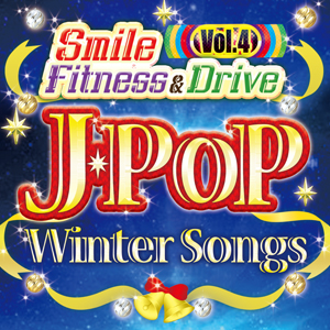 Smile Fitness & Drive Vol.4