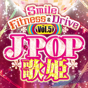 Smile Fitness & Drive Vol.5