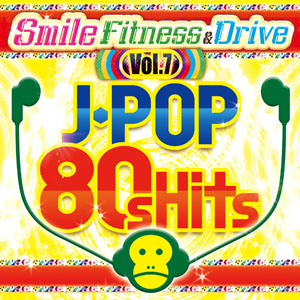 Smile Fitness & Drive Vol.7